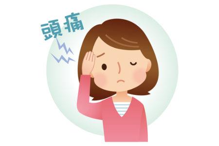 頭痛のとき、東洋医学や鍼灸による対策